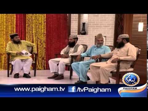 Eid  Show  Naat Khawan Paigham Tv