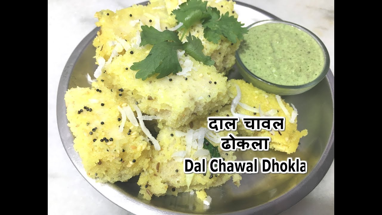 Dhokla Recipe Pdf