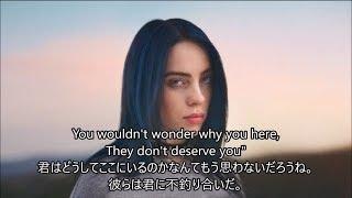 洋楽 和訳 Billie Eilish - everything i wanted