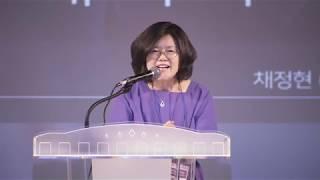 한국가정과교육학회 30주년 기념 춘계학술대회 1부