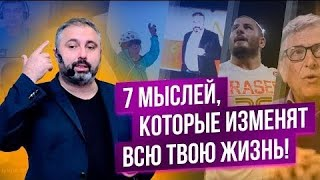 Самое мотивирующее видео Алекса Яновского! Смотреть ВСЕМ!!!