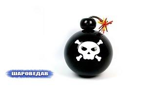 Бомба из воздушных шаров / Bomb of balloons (Subtitles)