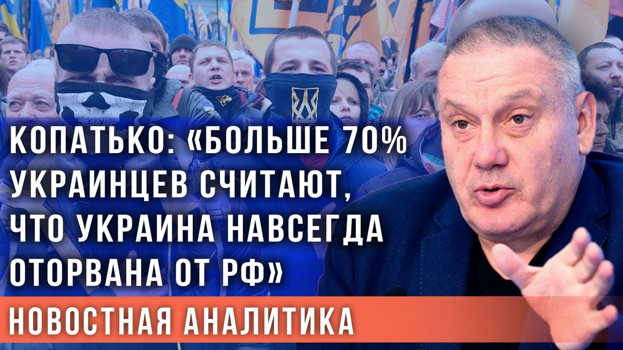 Социолог Копатько рассказал, что Зеленский делает для сохранения своего рейтинга