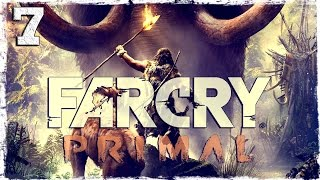 Far Cry Primal. #7: Война племен.
