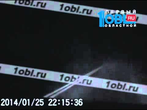На видео засняли призрака,  ДТП Кыштым 4 июня, Челябинская обл