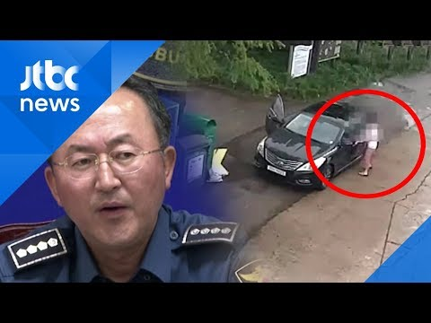 """경찰, '고유정 CCTV' 공개에도…""""시신 유기 가능성 없다""""?"""