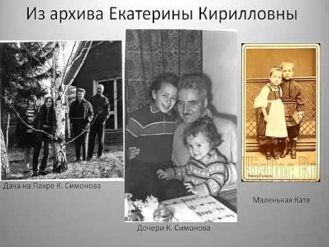 К Симонов Ртищево СОШ№7