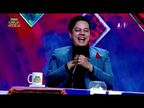 Boogie Woogie, Full Episode 04   Official Video   AP1 HD Television