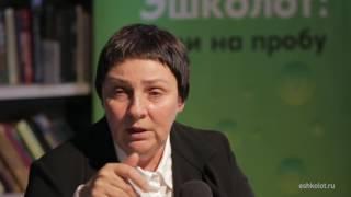 С. Адоньева. Религиозные запреты: правила и компромиссы