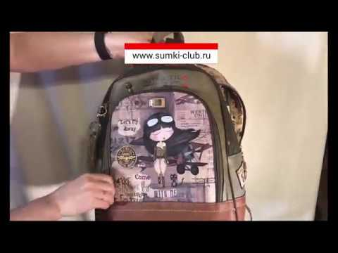 21ffeb1cd9b2 Рюкзак школьный Anekke Aviator 27856 03 - YouTube