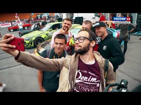 Смотреть «Помор Драйв» с Владимиром Толгским от 15 августа 2018 года онлайн