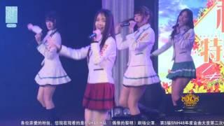 悬铃木 SNH48 TeamHⅡ 20161112