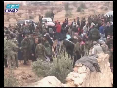 Syria Refugee News_Ekushey Television Ltd. 10.12.16