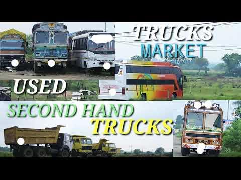 #SecondHandTrucks #UsedTrucks Second Hand Trucks Dealer in India | Best Used Trucks Dealer in India