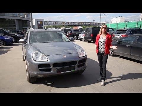 Porsche Cayenne 2007. Помойка? Стоит ли брать? | Подержанные автомобили