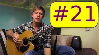 #21 Наш Бог Великий - Видеоразбор Chris Tomlin - Воду в вино превратил. Христианские песни и аккорды