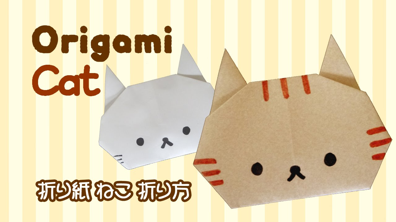 Origami Cute Animals 'Cat' easy / 折り紙 猫 簡単折り方