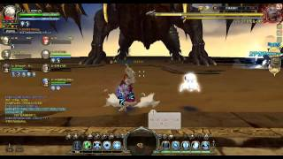 Desert Dragon Nest - Desert Dragon Phase 2 (Main T View)