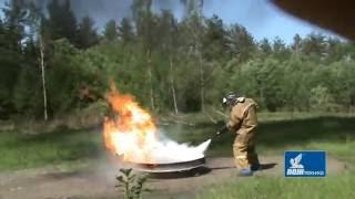 видео Огнетушитель ОУ-5
