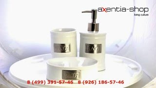 Baixar Аксессуары для ванной Axentia Lyon