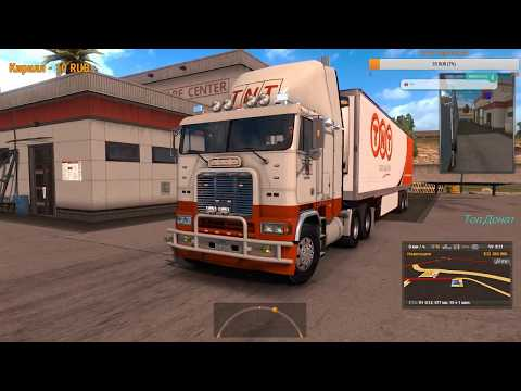 American Truck Simulator\ Freightliner FLB\TNT Express