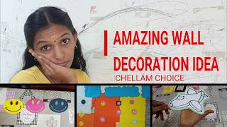 DIY Amazing wall decoration idea/wall decoration ideas in Tamil