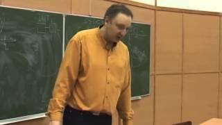 Лекция 5: Параллельное программирование и безопасность программного обеспечения