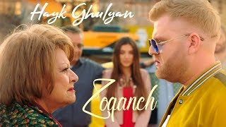 Download Hayk Ghulyan - Zoqanch Mp3 and Videos