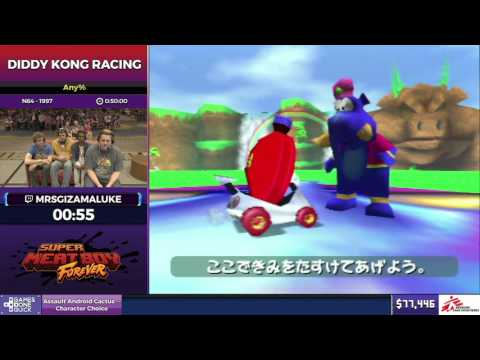 Diddy Kong Racing by MrsGizamaluke in 44:59 - SGDQ2017 - Part 5