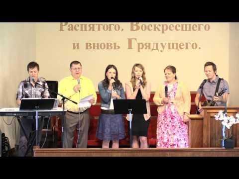 Как прекрасно все то, что Твое - Христианские песни
