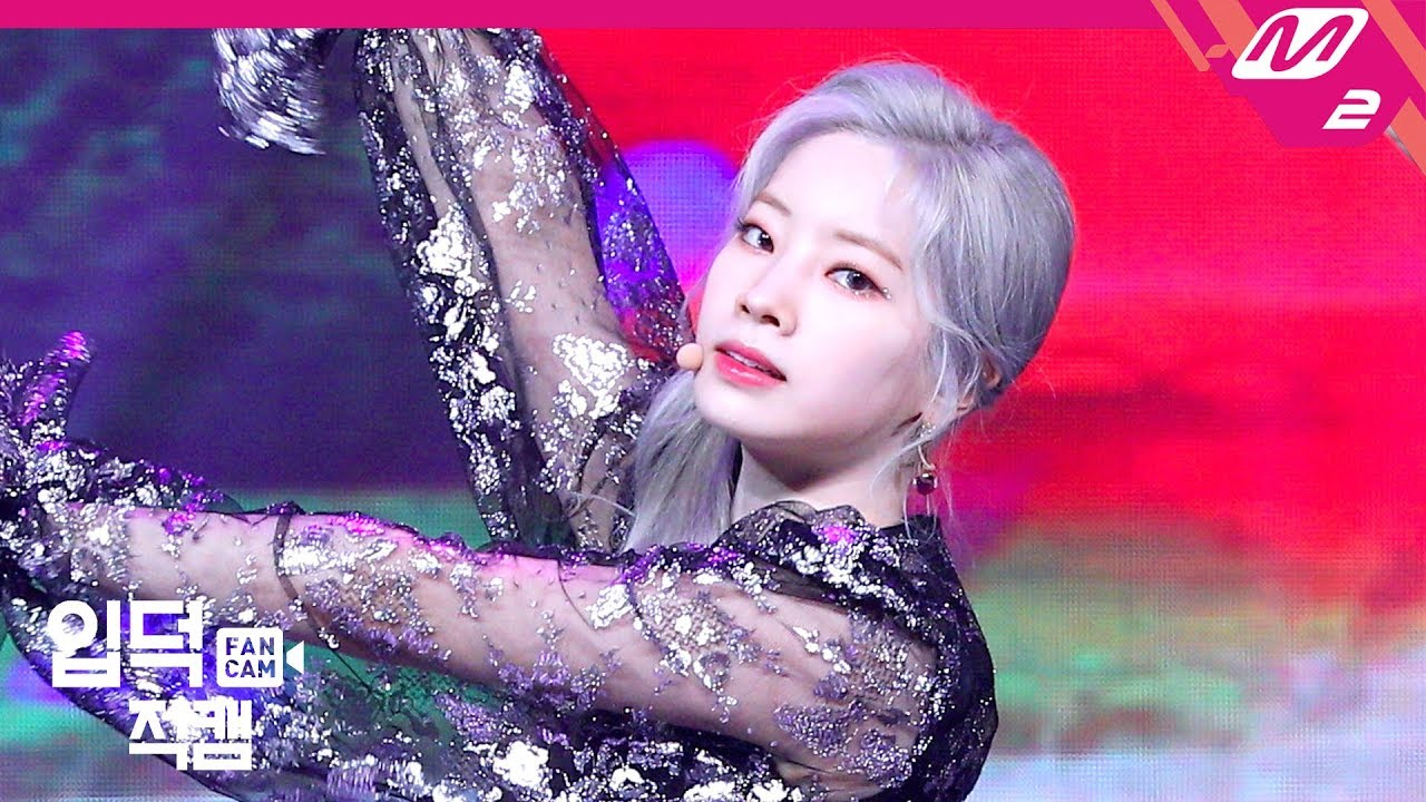 [입덕직캠] 트와이스 다현 직캠 4K 'Feel Special' (TWICE DAHYUN FanCam)   @MCOUNTDOWN_2019.10.03