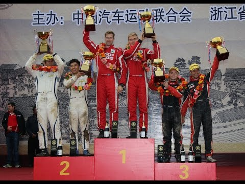 CHN15  China Rally - Top 3 Drivers Review