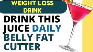 Lose 15kgs in 4 weeks | Drink This Secret Fat Cutter Juice For Fast Weight Loss