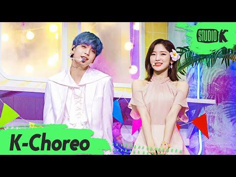 [K-Choreo 8K] 수빈 아린 직캠 'Hawaiin Couple' (SOOBIN ARIN Choreography) l @MusicBank 200724