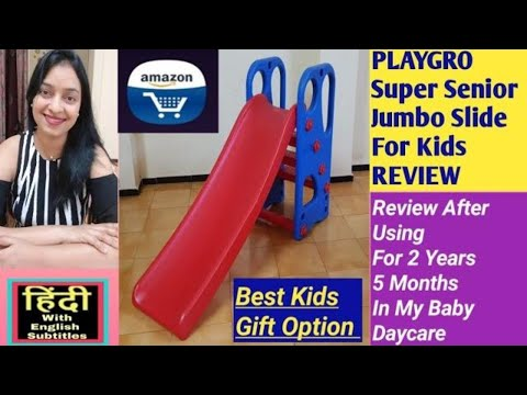 Playgro Super Senior Slide Review Assembly Amazon Toys Video Amazon Slides Toys In Hindi [amazon]