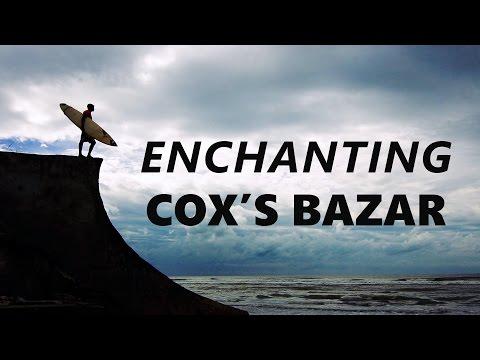 Enchanting Cox's Bazar (Promotional & Awareness) [English Version]