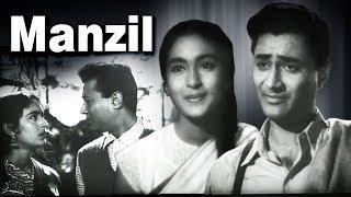 Manzil Full Movie | Dev Anand Old Hindi Movie | Old Classic Hindi Movie