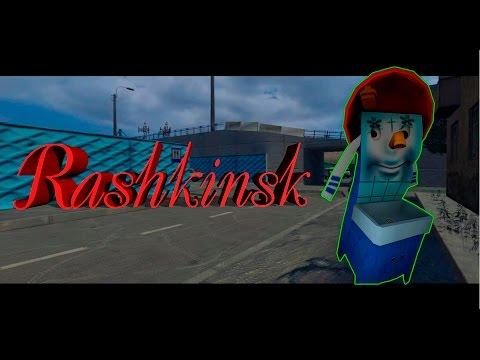 Rashkinsk 12 [Барыга,как стиль жизни] - Cмотреть видео онлайн с youtube, скачать бесплатно с ютуба