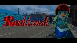 Rashkinsk 12 [Барыга,как стиль жизни]