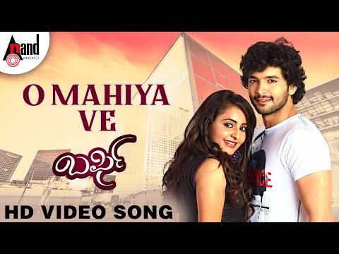 O Mahiya Ve - 'Official HD Video' BARFI Feat. Diganth and Bhama