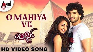 O Mahiya Ve - 'Official HD Video' BARFI Feat. Diganth and Bhama