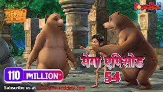 hindi kahaniya for kids jungle book cartoon mega episode