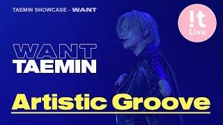"""Artistic Groove"" 태민 TAEMIN '포커스캠' Focused Cam @TAEMIN SHOWCASE – WANT"