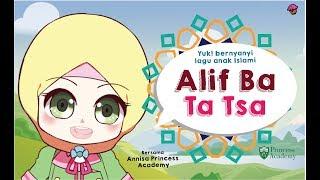 Lagu Anak Islami - Alif Ba Ta  (Huruf Hijaiyah)