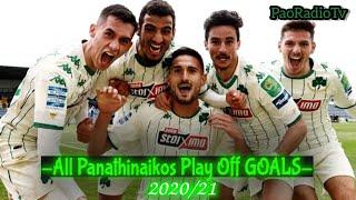 Όλα τα γκολ του Παναθηναϊκού στα Play off Του Πρωταθλήματος (2020/21)
