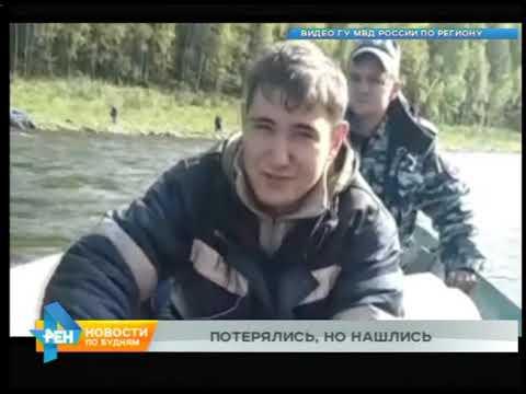 Заблудившегося в тайге Нижнеудинского района подростка разыскали спасатели