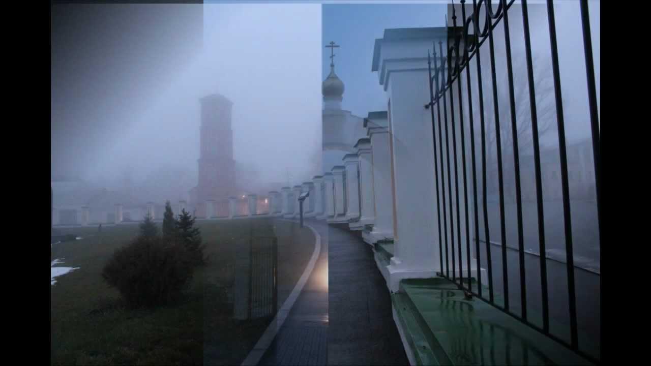 фото вольского туман главной причиной стала