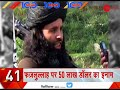 News 100 Pakistani Taliban Chief Maulana Fazlullah Killed Claims US