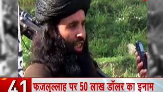 News 100: Pakistani Taliban chief Maulana Fazlullah killed claims US