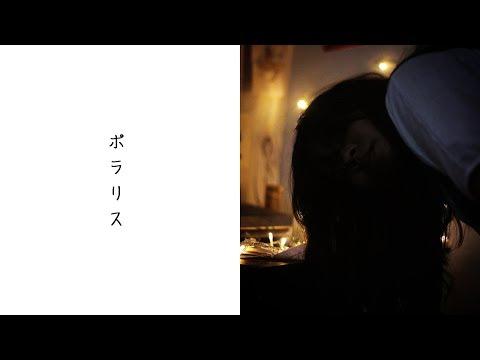 Aimer (エメ) -  ポラリス [ Polaris ] Lars Leia Cover